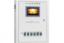 GCC触摸屏远程控制柜(太阳能集热控制柜)