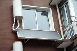 太阳能热水器占地方?能直接挂阳台的太阳能热水器