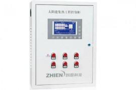 智恩太阳能集热工程控制柜怎样设置