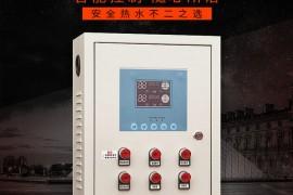 太阳能集热工程控制柜选智恩科技